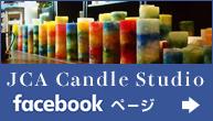 Candle Studio facebookページ